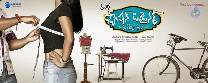 Fashion Designer Telugu Movie Pre Look