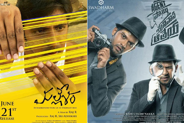 Films Releasing This Week