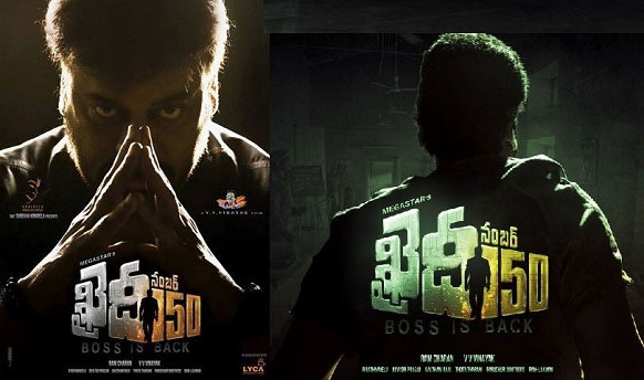 Four Mega Films from Mega Heroes in Four Months!