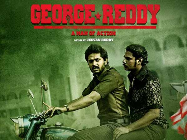 George Reddy To Have Early Premieres