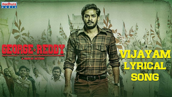 George Reddy Vijayam Song