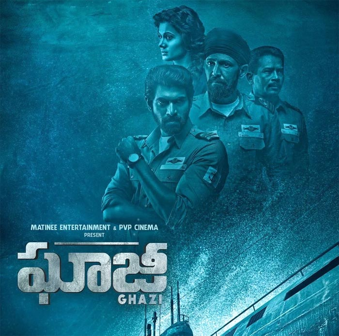 Ghazi Preview Shows - A Brave Feat