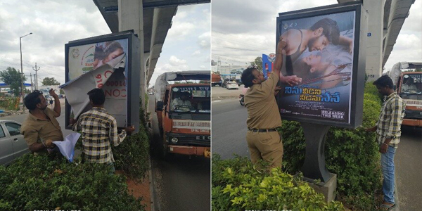 GHMC Removed Ninu Veedani Needanu Nene Posters
