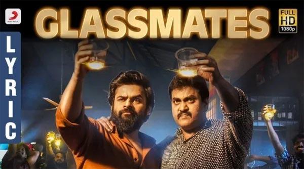 Glassmates Song