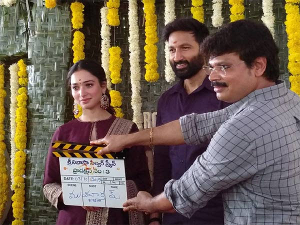 Gopichand28 Launched