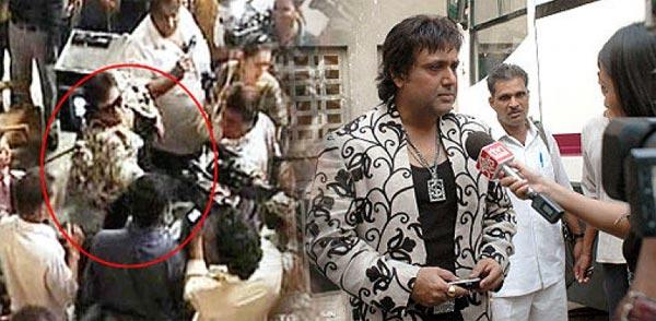 Govinda Fan Slapping Case and Supreme Case Verdict