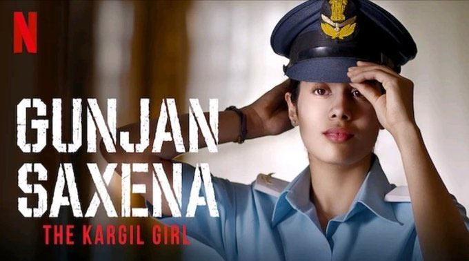 Gunjan Saxena The Kargil Girl Trailer Review