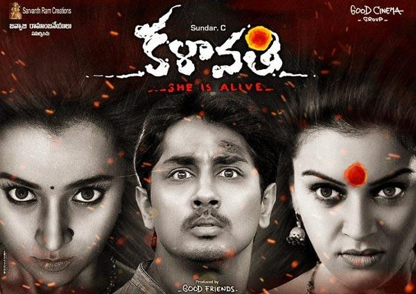Hansika Motwani Adds Story Value to Kalavathi