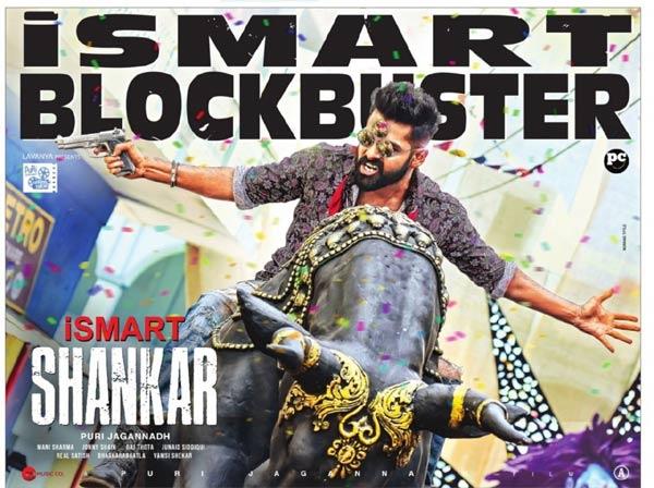 iSmart Shankar Collections