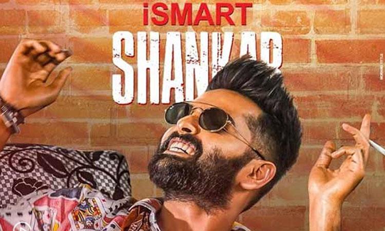 iSmart Shankar Gets A Certificate