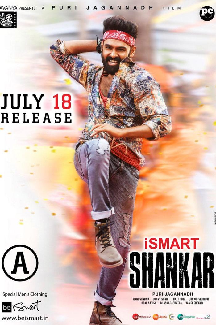 ISmart Shankar Releasing Today