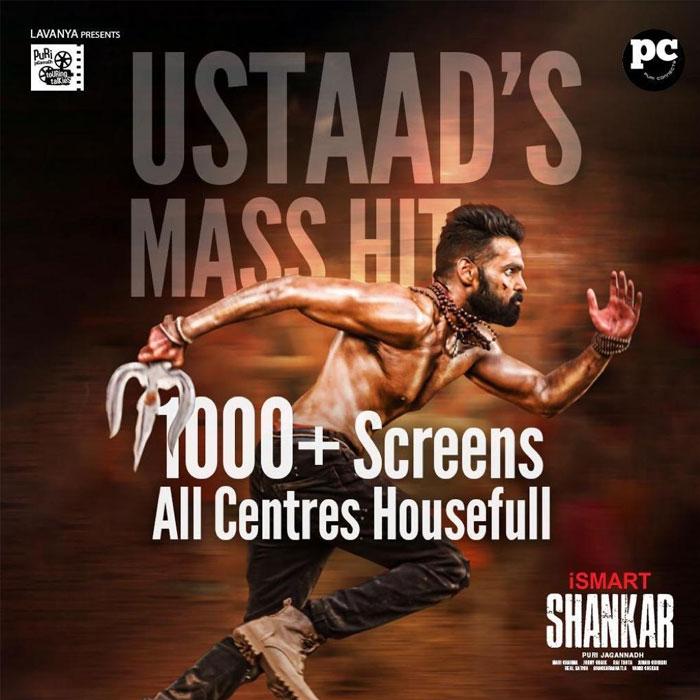 iSmart Shankar Superb Openings