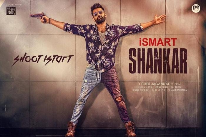 iSmart Shankar Teaser