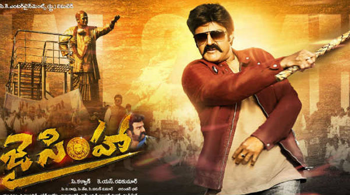 Jai Simha Promotions from Next Week
