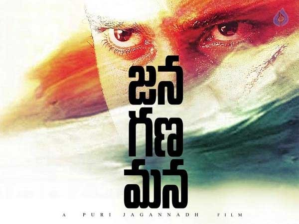 Janaganamana Rejected by Pawan and Accepted by Mahesh?