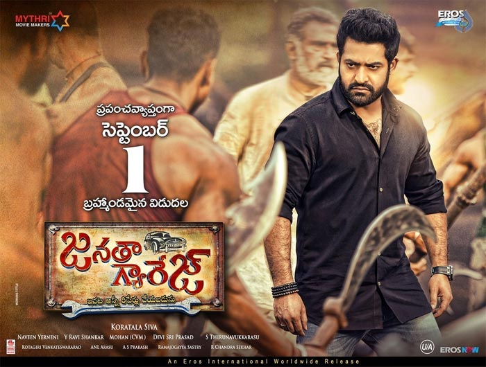 Janatha Garage Benefit Shows On Time in AP