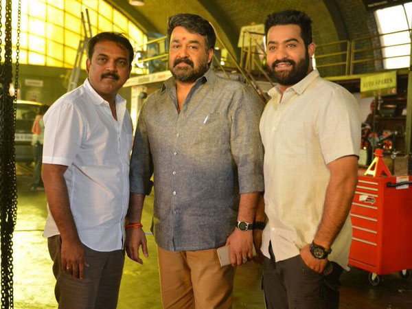 Janatha Garage Not Trimmed