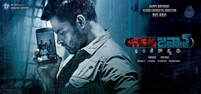 Jawaan First Look Poster