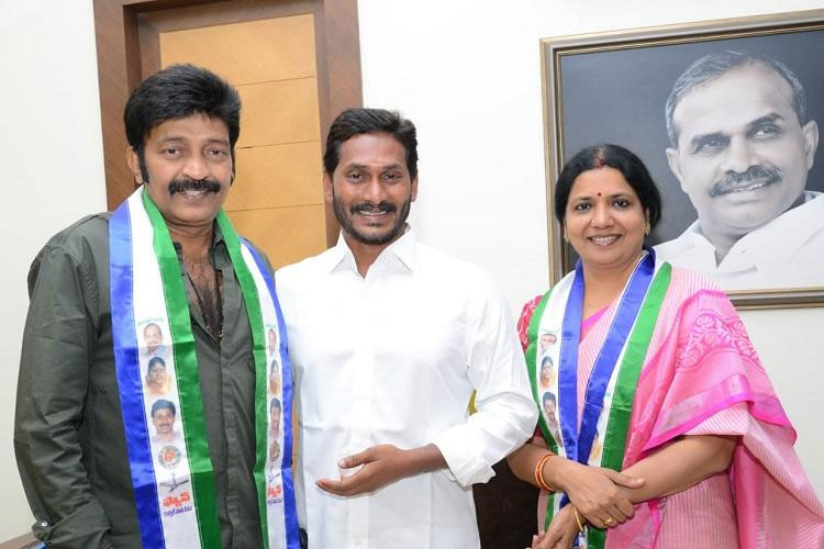 Jeevitha and Rajasekhar's unethical Practice?