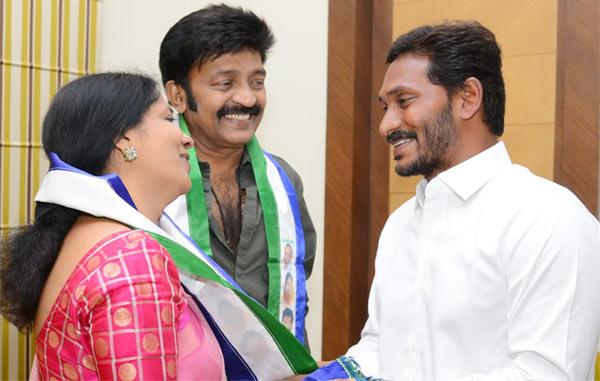 Jeevitha and Rajasekhar