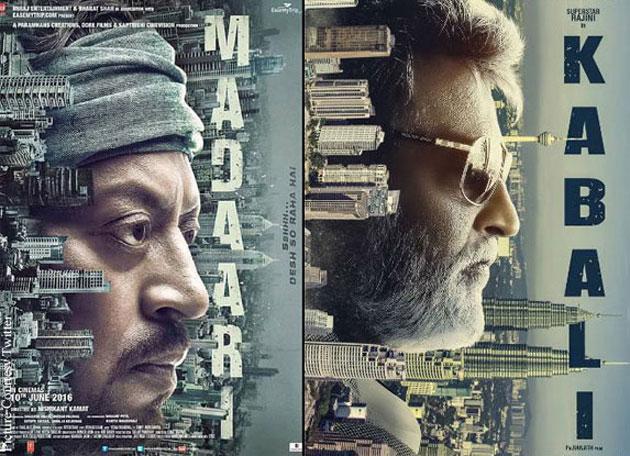 Kabali and Madaari's Poster Similarity