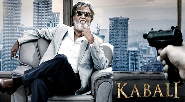 Kabali Leaked Online Prior To Release!?