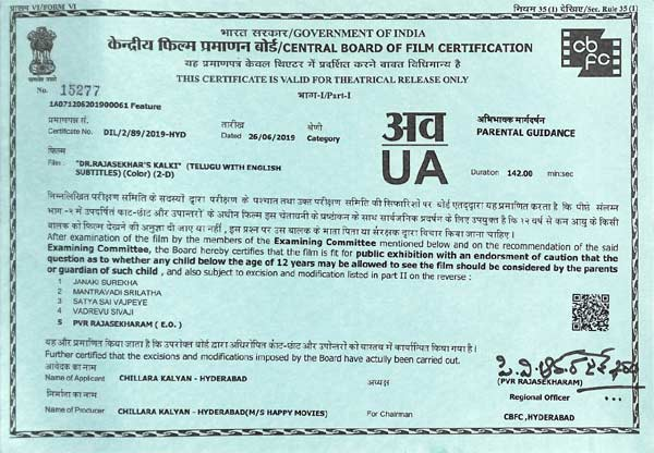 Kalki Censor Certificate