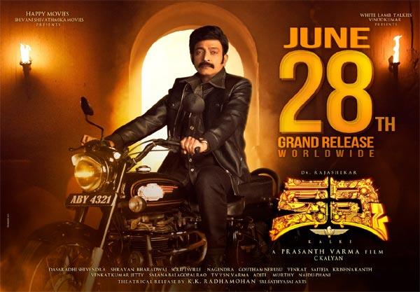 Kalki Release Date Poster