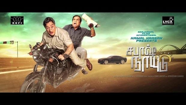 Kamal Hasan New Movie Titled as Sabaash Naidu