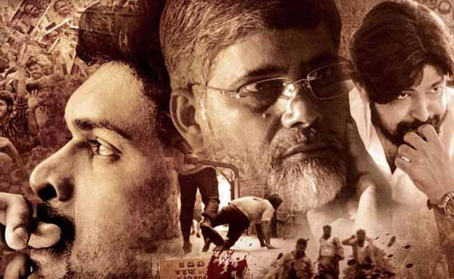 Kamma Rajyam Lo Kadapa Reddlu Trailer 2 Review Talk
