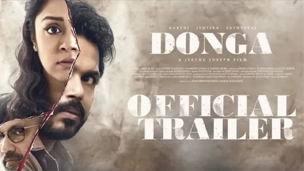 Karthi Donga Trailer Review