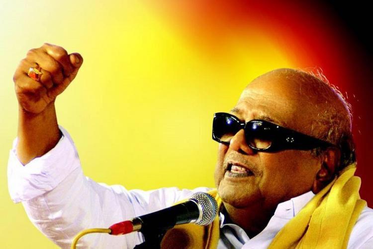 Karunanidhi No More
