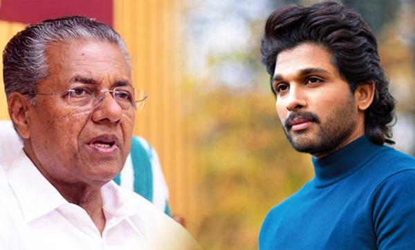 Kerala CM Praises Allu Arjun