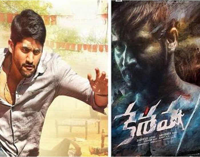 Keshava and Raarandoyi Trailers Rocking