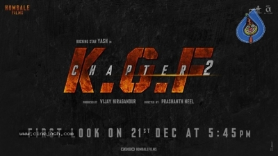 KGF 2 First Look Release Date