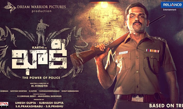 Khakee Another Crazy Film for Karthi