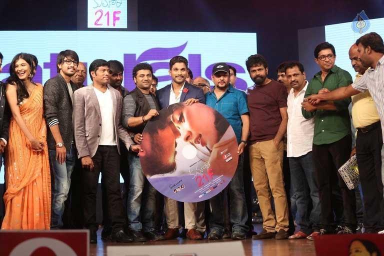 'Kumari 21 F' Trailer Filled with Love, Teasing, Suspicion