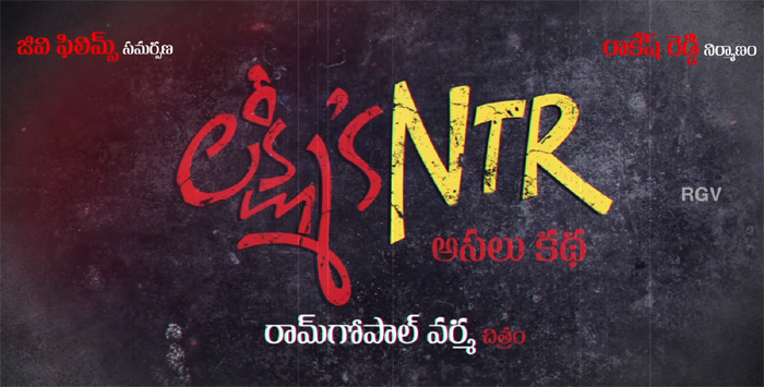 Lakshmi's NTR: RGV Announcement