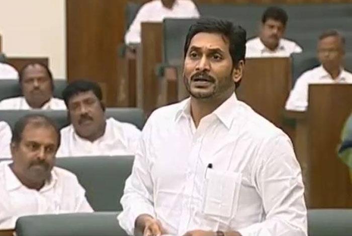 Legislative Council to Be Abolished