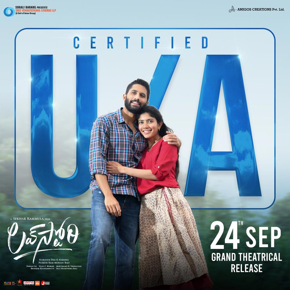 Love Story completes censor formalities