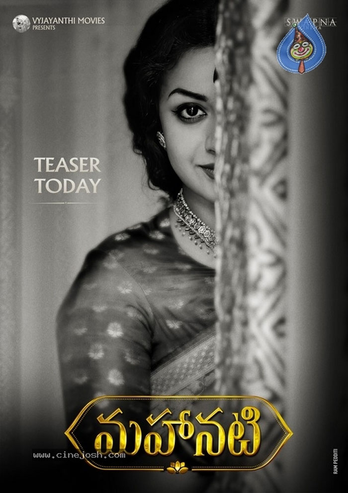 Mahanati Movie Poster