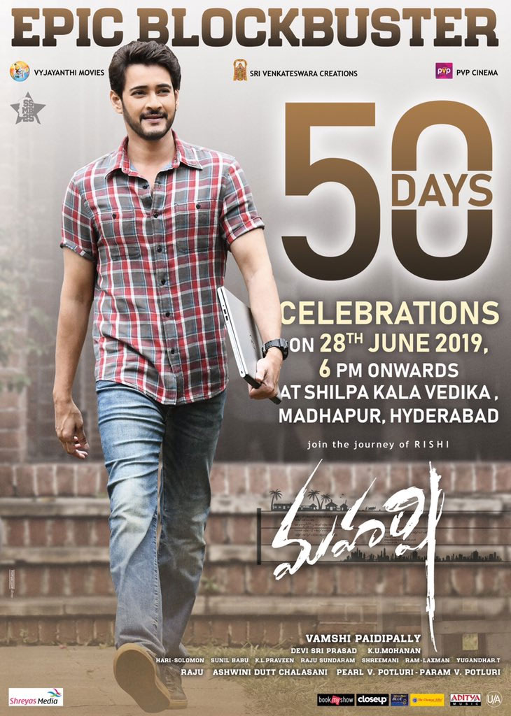 Maharshi 50 Days Centres List