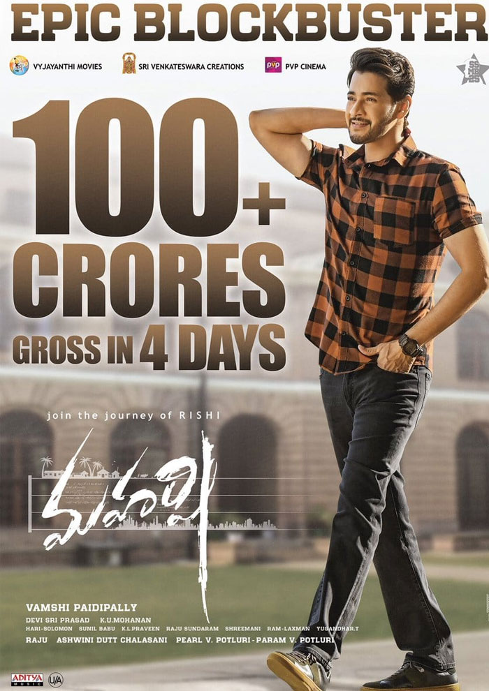 Maharshi Collections Downfall