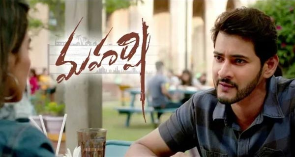Maharshi Collections