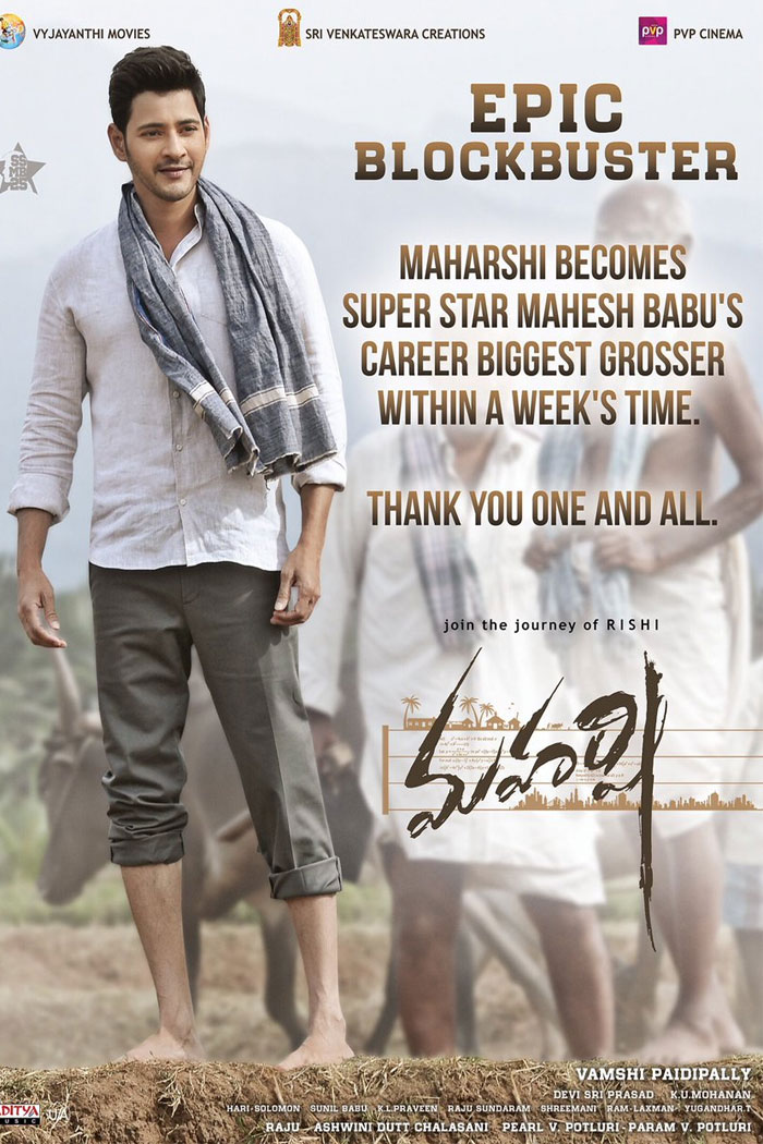 Maharshi First Week Poster