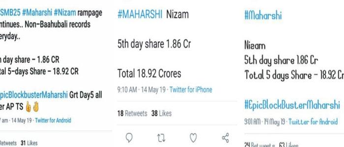Maharshi Share Nizam Confusion