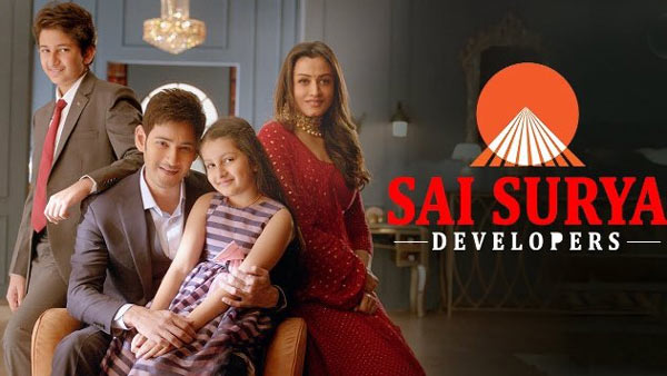 Mahesh Babu And Family In Sai Surya Developers TV Ad