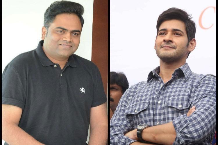 Mahesh Babu and Vamsi Paidipally to Team up Soon