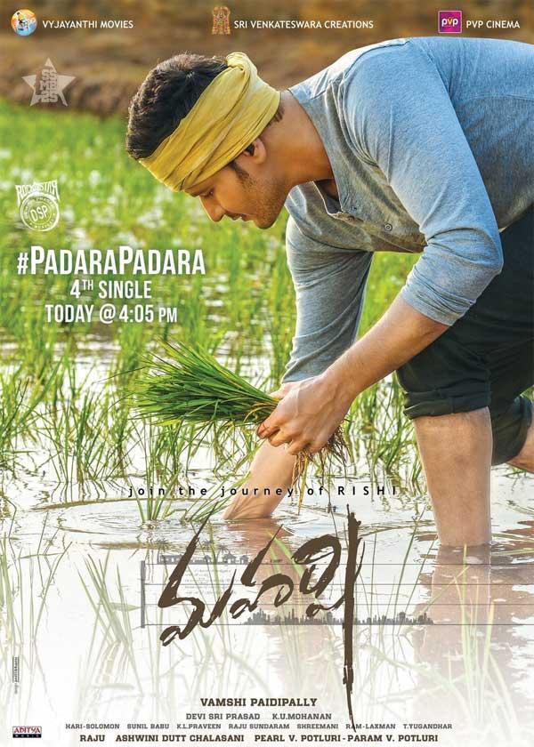 Mahesh Babu As Farmer In Maharshi