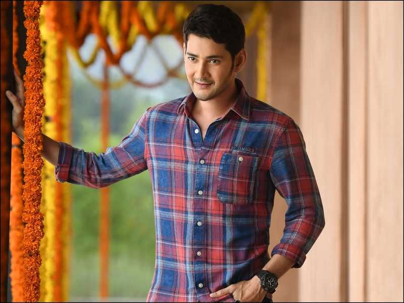 Mahesh Babu's Confused State of Mind